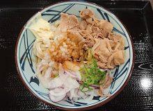 丸亀製麺のこく旨豚しゃぶぶっかけ!玉ねぎと豚肉で疲労回復効果あり!