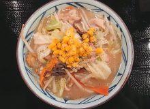 丸亀製麺のちゃんぽんうどんは具沢山!長崎の味に大満足!
