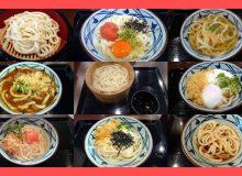 丸亀製麺のメニュー