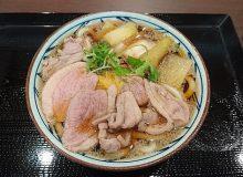 丸亀製麺の鴨ねぎうどん!柔らかい鴨肉と香ばしいネギの逸品!